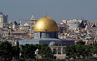 200px-Jerusalem_Dome_of_the_rock_BW_3