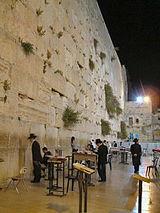 Israel-Western_Wall