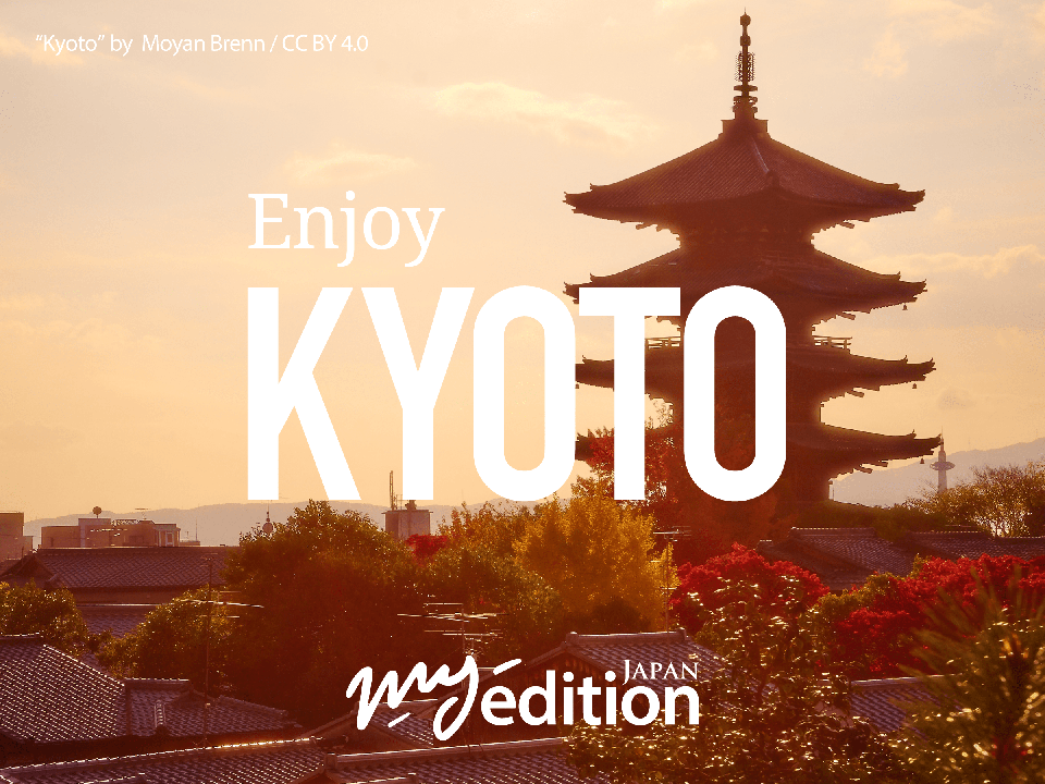 MyEdition JAPAN Enjoy Kyoto!